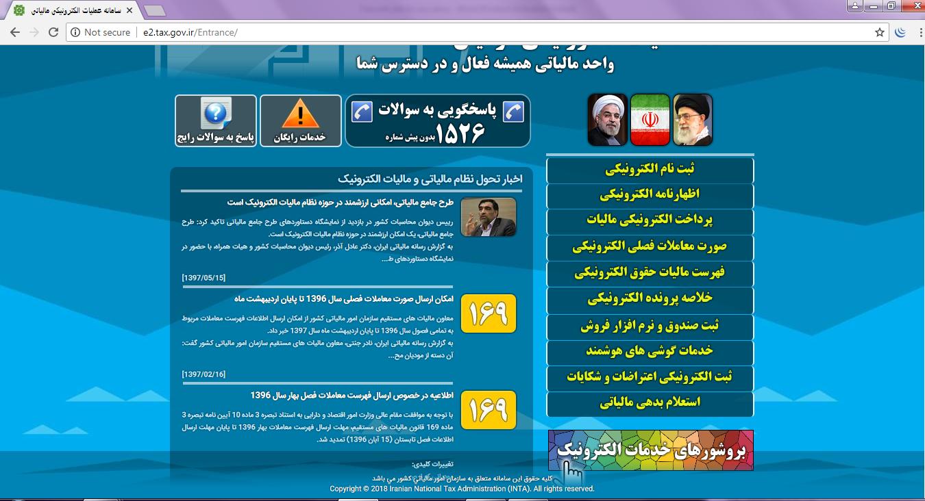 ۷ توصیه فوق امنیتی جهت نگهداری اطلاعات مؤدیان مالیاتی-علی اکبر علیایی